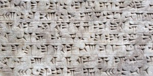 Ancient cuneiform writing in stone